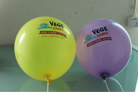 hot sale high quality festive party printed balloons