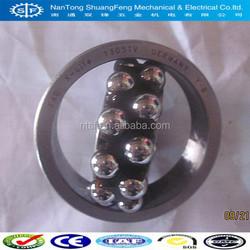 2015 Chinese Hot sale self-aligning ball bearing 1305