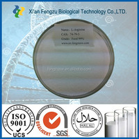High Quality l-Arginine 99%,Manufacturer Wholesale Arginine Powder