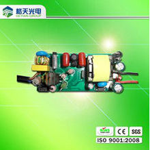 Shenzhen getian input voltage 180-264V Output 8-15V 500-700mA 12W LED Driver( Inlay)