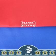 Dark Khaki 100% Cotton Durable Antifire Twill Flame Retardant Fabric for Uniform