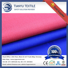 21x21 FR woven cotton fabric for flame resistant workwear shirt