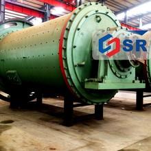 2015 SR Ball Mill Grinding for Sale