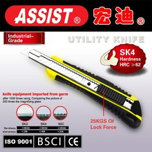 Best selling products in europe of assist brand of hot utility knife wholesale