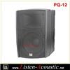 PQ-12 2-Way Professional Stage Passive Loudspeaker