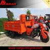 Chongqing HUJU small motorized 200cc heavy-duty three wheel cargo motorcycles