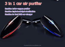 New Products Negative Ion Car Air Purifier with Light and dual car charge 3 in 1