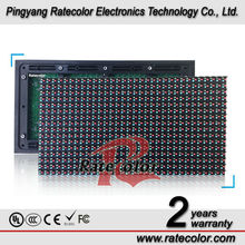 High quality 16x32 P10 Outdoor RGB LED Display Module