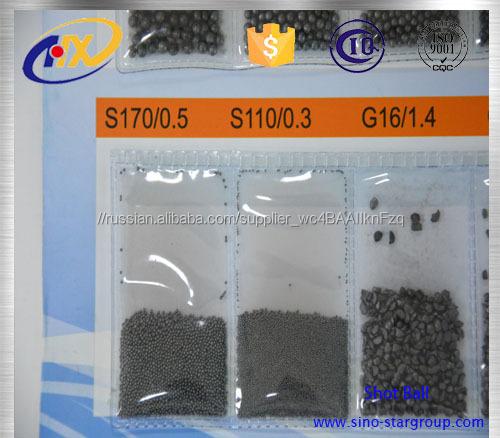 поставка Китай металлическая/стальная дробь