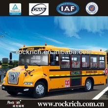 First Choice 35 Seats Custom School Bus To Choose