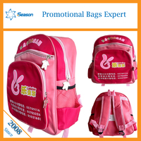 School Children Clear Pvc Vinyl Backpack