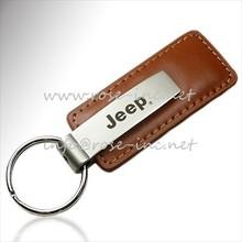Custom leather key chain with car logo