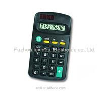 The cheapest Calculator on Alibaba