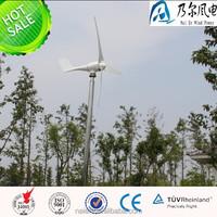 CE approved 700w electric wind mill, 700w wind turbine