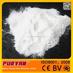 PTFE Low density tape powder/100% PTFE Fine Powder for tape/ PTFE Tape resin