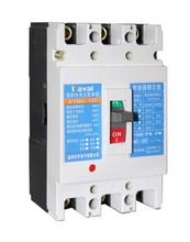 moulded case circuit breaker mccb circuit breaker 80a high quality mccb