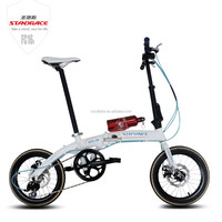 New Arrival High Quality Full Aluminium Alloy Frame Specialize Folding Bike