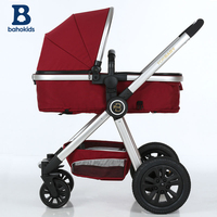 2015 new design high view doux bebe baby stroller