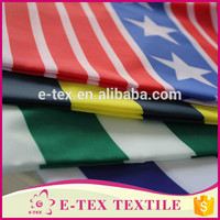 china wholesale polyster Oxford:the better choose in rainy