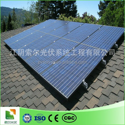 roof mounting system asphalt shingles roof pv solar panel price