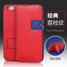 2015 New arrival PU leather flip cover for iphone 6 leather case with stand