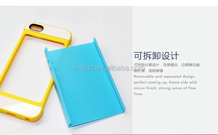 Two in one ,colorful 4.7,5.5 inch mobile phone case,mobile phone leather case