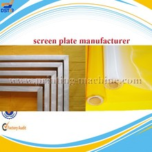 different size screen and frame for making screen plate