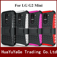 New Arrival Rugged Hard Robot Back Cover Stand Holder kickstand case for LG G2 Mini