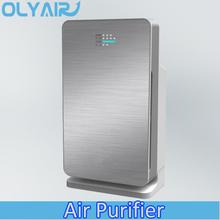 Olyair Titanium sterilizing HEPA five level air purifier