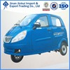 3 wheel car for sale ,electric tricycle,3 seater car by HONGCHANG