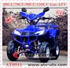 50cc 70cc 90cc 110cc MINI gas ATV, Quad for Kids (AT0511)