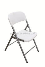 Popular outdoor or wedding plastic folding chair