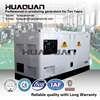Low niose high quailty 75kw ricardo diesel generator