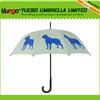 23inch logo printing straight pet dog umbrella