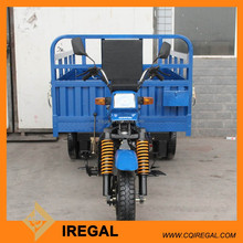 Water Cooling Cargo Tricycle motorcycle in india