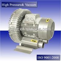 JQT-1500-C Ring Blower Dry Vacuum Pump Air Blower Price