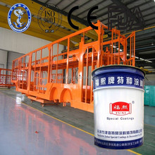 Epoxy Mica Iron Intermediate Paint iron oxide paint