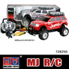 Cool mini rc racing toys car 4 channel remote control car with LED Light