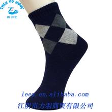 Custom Elite Socks , Smart Wool Socks Men , Customized Socks