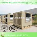 Les plus populaires machines 50000m3/1650cm d'air par évaporation climatiseur avec des matériaux métalliques