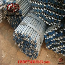 50mm galvanized production/round steel pipe