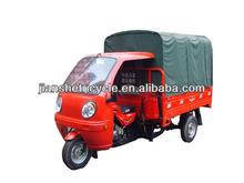 250cc china 3 wheel motor tricycle /three wheel motorcycle