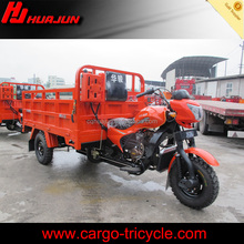 China manufacturer OEM cargo three wheel bike tricycle/motor cargo tricycle