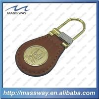 souvenir decorative custom metal brown leather key chain