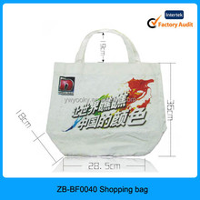 Hot selling cheap promotional plain colorful screen logo printed unisex recycled cotton bag, recyclable shopping cotton bag