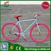 Hot sale best sale 700C steel bike fixed speed gear bike/race bike