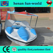 Hot selling fiberglass water electric paddle boat for sale