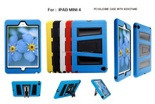PC silicon V kickstand combo case cover for ipad 4 mini
