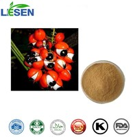 2015 New Product Guarana Seed Extract with 10% Caffeine Powder