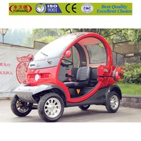 2015 hot sale electrical scooter 4 wheel motorcycle